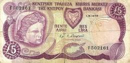 CYPRUS 5 LIRA -POUNDS PURPLE WOMAN HEAD FRONT BUILDING CASTLE DATED 01-06-1979 P47 F+ READ DESCRIPTION !! - Chypre