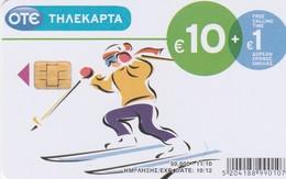 Greece, M118, Ski, 2 Scans. - Griekenland