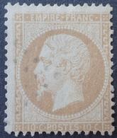 R1917/373 - NAPOLEON III - N°21 - Oblitération Légère - VARIETE ➤➤➤ Filet Ouest Discontinu / Filet Nord Cassé 2 Fois - 1862 Napoléon III.