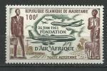 """Mauritanie Aerien YT 21 (PA) """" Air Afrique """" 1962 Neuf** - Mauritania (1960-...)"""