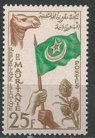 """Mauritanie YT 138 """" Proclamation De La République """" 1960 Neuf** - Mauritania (1960-...)"""