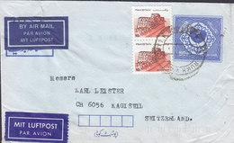 Pakistan BY AIR MAIL Luftpost Par Avion Labels Postal Stationery Ganzsache Entier Switzerland Suisse 5-Stripe (2 Scans) - Pakistan