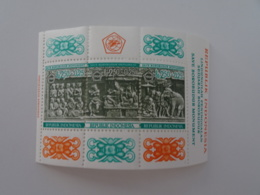 Sevios / Indonesie / **, *, (*) Or Used - Indonesia