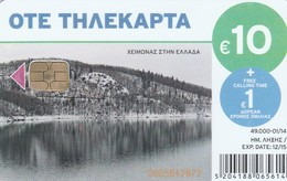 Greece, M147, Winter In Greece, 2 Scans. - Griekenland