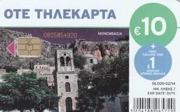 Greece, M148, Monemvasia, 2 Scans. - Griekenland