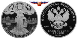 NEW Russia 3 Rubles 2020 100th Anniversary Of The Foundation Of The Chuvash Autonomous Region Silver 1 Oz PROOF - Russia