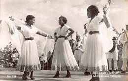 Africa Afrique Ethiopië  Addis Ababa Dance  M 3576 - Etiopia