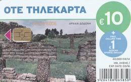 Greece, M149, Ancient Dodoni, 2 Scans. - Griekenland