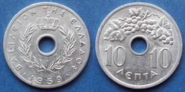 "GREECE - 10 Lepta 1959 ""olives"" KM# 78 Paul I (1947-1964) - Edelweiss Coins - Greece"