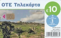 Greece, M155, Landscape, Mystras, 2 Scans. - Griekenland