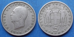 GREECE - 5 Drachmai 1954 KM# 83 Paul I (1947-1964) - Edelweiss Coins - Greece