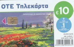 Greece, M156, Poppies In Spring Meadow, 2 Scans. - Griekenland