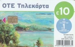 Greece, M157, Summer Lake, Ships, 2 Scans. - Griekenland