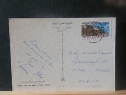 A13/014   CP EGYPT POUR LA BELG. OBL. MUETTE BELGE - Egypt