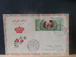 A13/016   FDC EGYPT 1951 - Ägypten