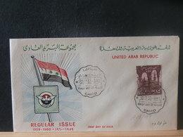 A13/017   FDC EGYPT 1959 - Egypt