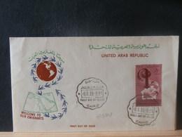 A13/018   FDC EGYPT 1959 - Egypt