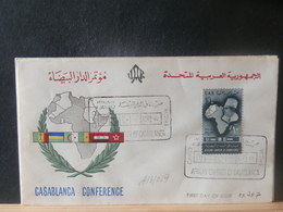 A13/019   FDC EGYPT 1952 - Ägypten