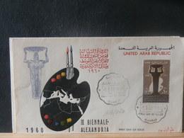 A13/020   FDC EGYPT 1960 - Egypt