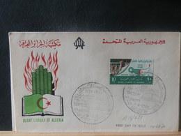 A13/021   FDC EGYPT 1965 - Egypt