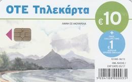 Greece, M161, Lake In Watercolour, 2 Scans. - Griekenland