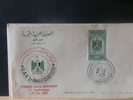 A13/022   FDC EGYPT 1959 - Egypt