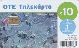 Greece, M162, Autumn Leaves, 2 Scans. - Griekenland