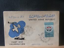 A13/025  FDC EGYPT 1959 - Egypt