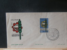 A13/026  FDC EGYPT 1961 - Egypt