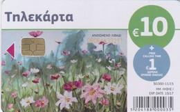 Greece, M163, Flowering Meadow, 2 Scans. - Griekenland