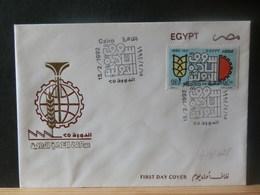 A13/028  FDC EGYPT 1992 - Egypt