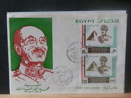 A13/029   FDC EGYPT 1981 - Egypt