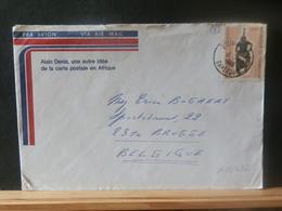A13/032  LETTRE CAMEROUN VENTE RAPIDE A 1 EURO - Cameroon (1960-...)