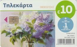 Greece, M166, A Picture Of A Thousand Flavors, 2 Scans. - Griekenland