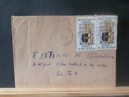 A13/033  LETTRE CAMEROUN VENTE RAPIDE A 1 EURO - Cameroon (1960-...)