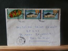 A13/034  LETTRE CAMEROUN VENTE RAPIDE A 1 EURO - Cameroon (1960-...)