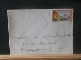 A13/037  LETTRE CAMEROUN VENTE RAPIDE A 1 EURO - Cameroon (1960-...)