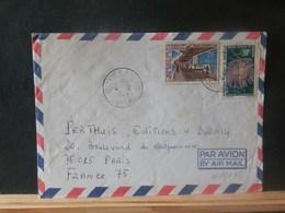 A13/038  LETTRE CAMEROUN VENTE RAPIDE A 1 EURO - Cameroon (1960-...)