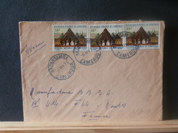 A13/039  LETTRE CAMEROUN VENTE RAPIDE A 1 EURO - Cameroon (1960-...)