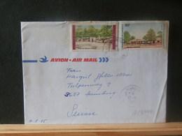 A13/040  LETTRE CAMEROUN VENTE RAPIDE A 1 EURO - Cameroon (1960-...)