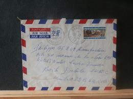 A13/043  LETTRE CAMEROUN VENTE RAPIDE A 1 EURO - Cameroon (1960-...)