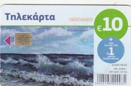 Greece, M168, Rough Waves, 2 Scans. - Griekenland