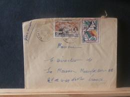 A13/044  LETTRE CAMEROUN VENTE RAPIDE A 1 EURO - Cameroon (1960-...)