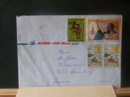 A13/045  LETTRE CAMEROUN VENTE RAPIDE A 1 EURO - Cameroon (1960-...)