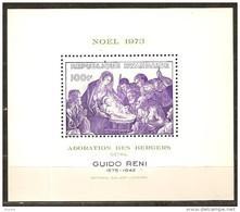Rwanda Ruanda 1973 OCBn° Bloc 32 *** MNH Cote 4,50 Euro Noël Kerstmis Christmas - 1970-79: Nuevos