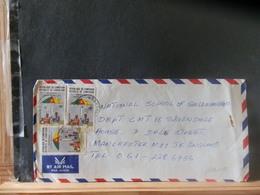 A13/048  LETTRE CAMEROUN  VENTE RAPIDE A 1 EURO - Tanzania (1964-...)