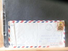 A13/049  LETTRE CAMEROUN  VENTE RAPIDE A 1 EURO - Tanzania (1964-...)