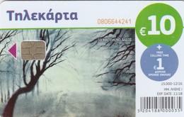 Greece, M170, Spellbound Forest, 2 Scans. - Griekenland