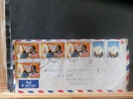 A13/050  LETTRE CAMEROUN  VENTE RAPIDE A 1 EURO - Tanzania (1964-...)