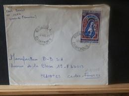 A13/055  LETTRE CAMEROUN VENTE RAPIDE A 1 EURO - Cameroon (1960-...)
